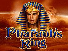 Игровой аппарат Pharaoh's Ring в Вулкан Платинум