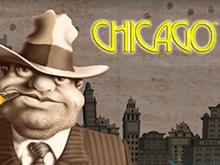 Оригинальный слот Чикаго для опытных игроков и больших выигрышей