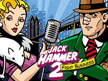 Автомат Джек Хаммер 2 с выплатой легких денег через каждый спин