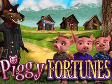Piggy Fortunes от Microgaming – азартный аппарат на деньги
