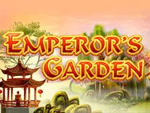 Игровой аппарат Emperors Garden